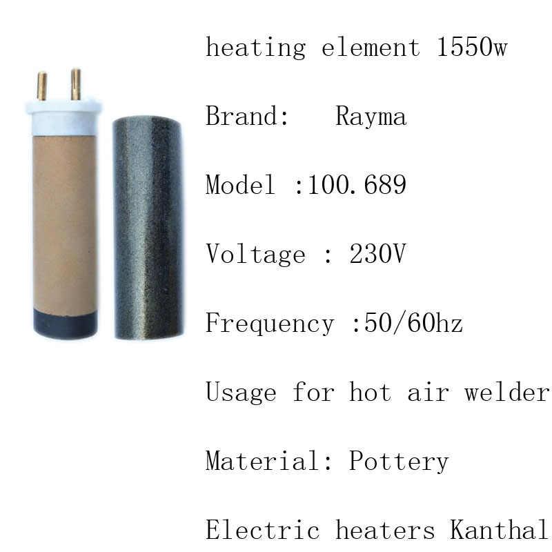 Yüksek kaliteli 120 V 1600 W Isıtma Elemanları mika tüp Triac S için sıcak hava kaynak makinesi ücretsiz kargo