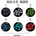 Envío libre! 100 unids/set Populares Colorido Pequeño oval piedras de uñas Nail Art Decoraciones rhinestone
