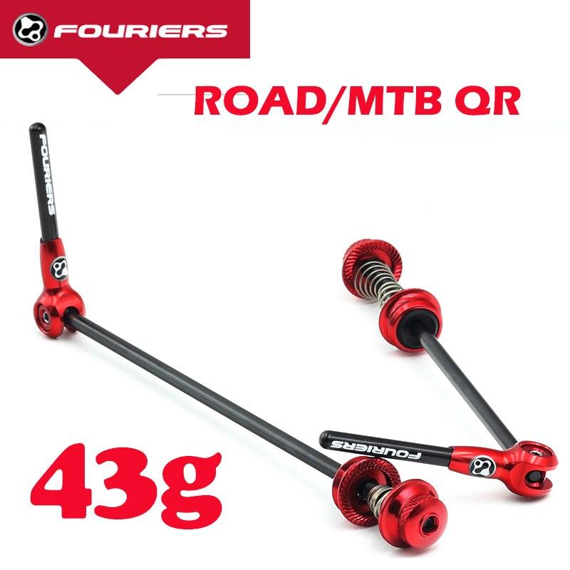 Fouriers Quick Release титановая ось с Углерода Рычаг QR Шашлык для MTB или дорожный велосипед 100 мм 130 мм 135 мм