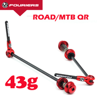 Fouriers Quick Release Titanium Axel With Carbon Lever QR Skewers For MTB Or Road Bike 100mm 130mm 135mm