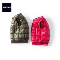 Mayas Winter Boys Light Warm Vest Children Solid Color Sleeveless Thickening Waistcoat Kids Fashion Basic New Warm Coat 81194