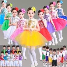 Детская танцевальная одежда для хора, юбка-пачка для принцесс, костюмы для мальчиков и девочек, одежда для балета