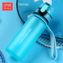 One Is All GYBL218 400ML Tritan PP Plastic Water Bottle Sports Kettle BPA-Free Healthy Portable With Rope Drinkware