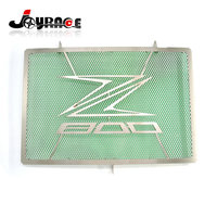Motorcycle Grille Radiator Cover Guard Protector for Kawasaki Z800 2013 2015