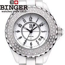 Fashion Women Full Crystal Dress Luxury Brand Binger Watch Smooth Ceramic Watches 50M Waterproof Wristwatch Digital Date Watch