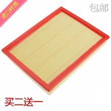 forDongfeng popular Ling Chi M3 1 51 6 CM7 V3 air filter core filter car font