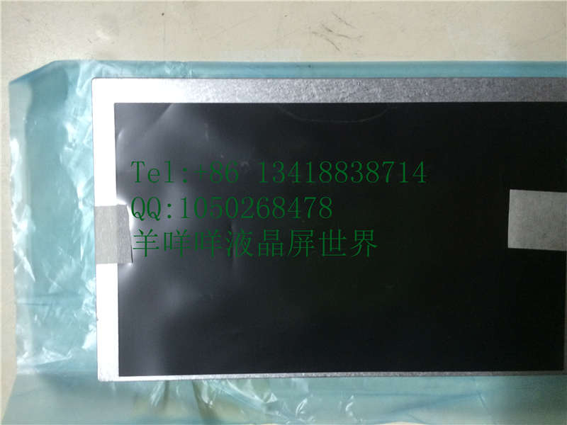 G070Y2-L01 new original package 800*480 CMO industrial screen resolution