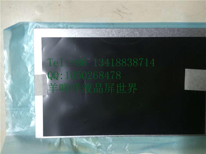 G070Y2-L01 new original package 800*480 CMO industrial screen resolution grillver очаг 480 к берель п 01 480 0