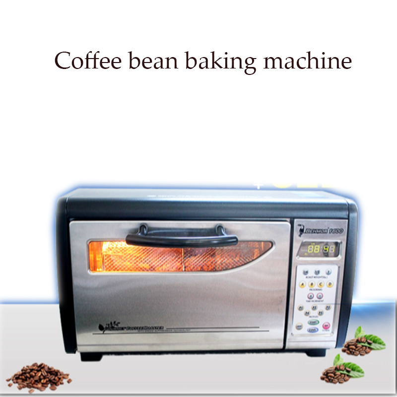 1pc 1630wThe United States Behmor1600PLUS coffee roasting machine oven bean oven roasted coffee beans special machine no smoke italy coffee beans italian flavor espresso beans fresh roasted 227 g bag women men tea