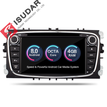 Isudar Car Multimedia player Android 8.0 GPS Autoradio 2 Din For FORD/Focus/Mondeo/S-MAX/C-MAX/Galaxy RAM 4GB 32GB Radio DSP