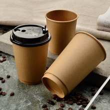 100x Disposable Coffee Cups Double-decked Double Wall Layer Kraft Paper 12oz 350ml - 400ml FDA SGS Custom Made