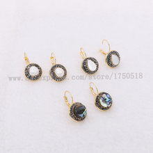 Natural pearl earrings natural shell pearl earrings round beads druzy earrings wholesale  jewelry gem jewelry for women 1083