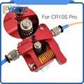 Обновленный дистанционный металлический экструдер блок DIY gear экструдер комплект для CR 10 S PRO Creality CR-10S PRO 3d принтер запчасти