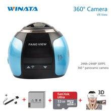 4K Digicam 360 Video Digicam 2448*2448 Extremely HD 360 Panoramic Digicam  Sport Driving 360 VR Digicam