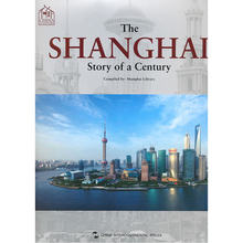 The SHANGHAI Story of a Century Language English Keep on Lifelong learning as long you live knowledge is priceless-343