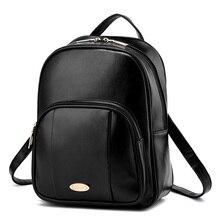 Отдых корейский женщины школа рюкзак женский пу кожа путешествия рюкзаки Для Девочек-Подростков Черные мешки