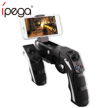 iPega PG 9057 PG-9057 Gun Gamepad Trigger Controller Mobile Joystick For Phone Android iPhone PC TV Box Game Pad Console Control ipega pg 9082 pg 9082 bluetooth gamepad shooting ar gun joystick for android ios phone pc ar game controller