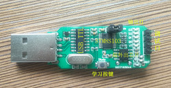 Rolling Code Decoding Keeloq HCS301 Development Board, Learning Board, Standard Mode STM8S103