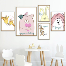 Bunny Bear Monkey Hedgehog Giraffe Wall Art Canvas Painting Nordic Posters And Prints Animals Pictures For Kids Room Decor