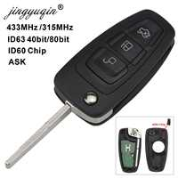 jingyuqin 3 Button ID63 Chip 433/315MHZ Flip Keyless Entry Fob For Ford Focus Fiesta Remote Key Control ASK Signal HU101 Blade