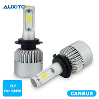 AUXITO Error Free H7 COB LED Car Headlights Bulb 72W 8000LM LED Headlight Automobiles Headlamp For