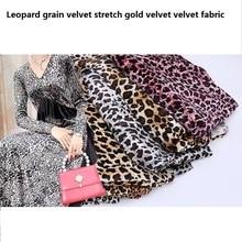 High quality leopard print velvet stretch gold velvet fabric velvet dress dance dress clothing fabric сабо velvet velvet ve002awbnbm7