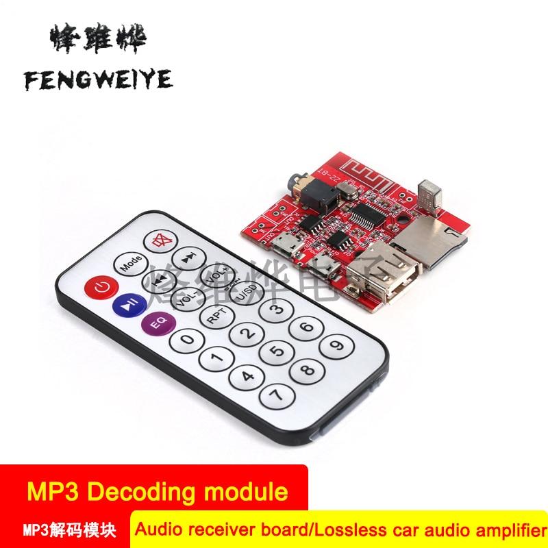 Panel Bluetooth MP3 decoding module audio receiving board lossless car speaker amplifier modified Bluetooth 4 1