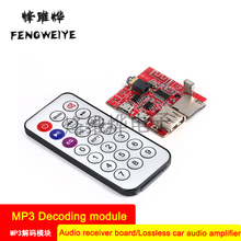 Panel Bluetooth MP3 decoding module audio receiving board lossless car speaker amplifier modified Bluetooth 4.1 circuit board