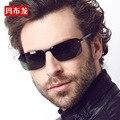 Luxo delicated sem aro half frame óculos polarizados venda quente boa qualidade confortável pena luz óculos de sol 2347