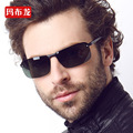 Luxury rimless half frame delicated polarized sunglasses hot selling good quality comfortable feather light sun glasses 2347