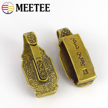 1Pc Retro Solid Brass Car KeyChain Buckles Key Ring Waist Wallet Belt Hook Chain Snap Clasp DIY Leather Craft