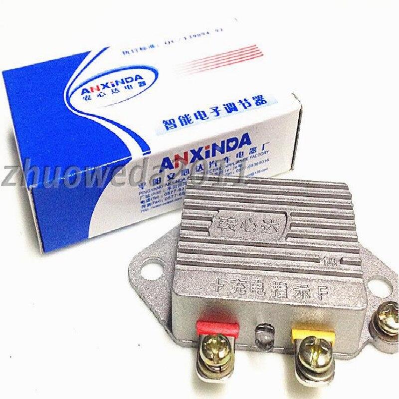 universal car voltage stabilizer 12v regulador de voltaje boat regulator alternator free shipping