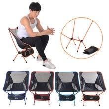 Съемный треугольный складной дышащий альпинистский стул для пикника и охоты складной стул для рыбалки для похода и кемпинга складной стул D40