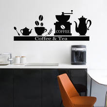 Vinyl Wall Sticker Decals Coffee Machine Coffee Machine Tea Cup Holder Shelf Kitchen Living Room Decoration Art Poster ZX560(China)
