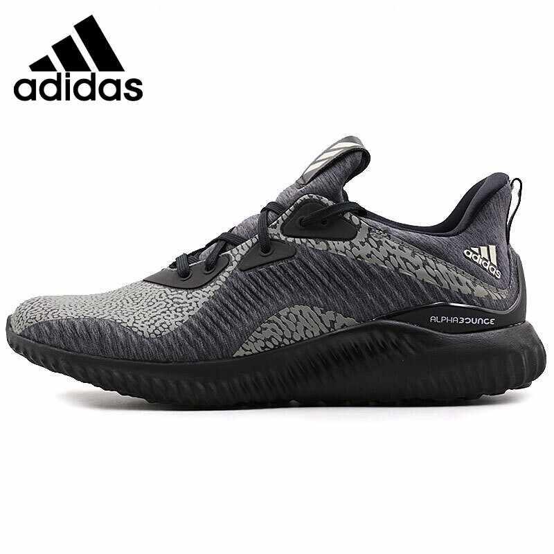 adidas alphabounce hpc ams
