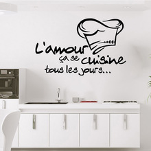 Hot Sale kitchen cook Wall Sticker Self Adhesive Vinyl Waterproof Art Decal Removable Decoration