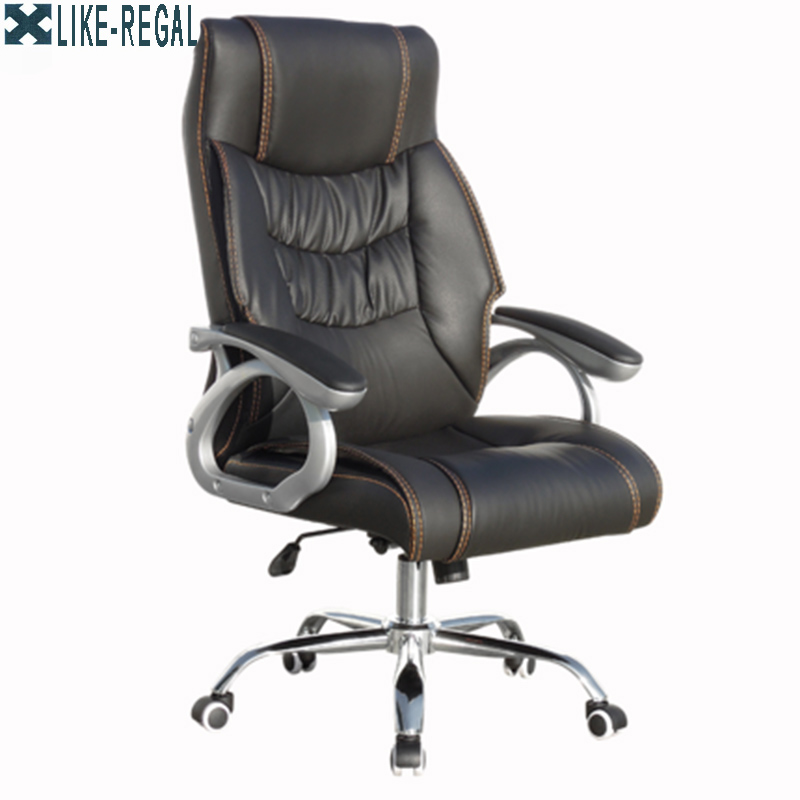 Furniture Office armrest Rotate Wheel 360 chair