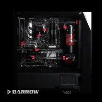 Elite только значительно enjie хост жесткие трубки схема освещения Набор для AMD для Intel GPU + Процессор + насос + радиатор водяного охлаждения