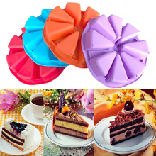 Силиконовая форма для торта, 8 точек, силиконовая форма для торта, 3D форма для выпечки, Формы для кексов, инструменты для выпечки, разные цвета