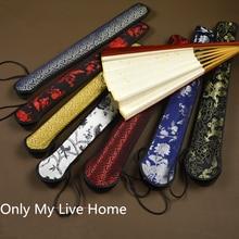 Ремешок ручной вентилятор чехол мешочек high end ручной работы китайский натурального шелка парчи веер декоративная упаковка крышка