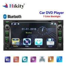 """Hikity 2 Din Auto Lettore DVD 7 """"Lettore Multimediale 2din auto radio Autoradio Bluetooth USB MP5 DVD player FM per Toyota Corolla"""