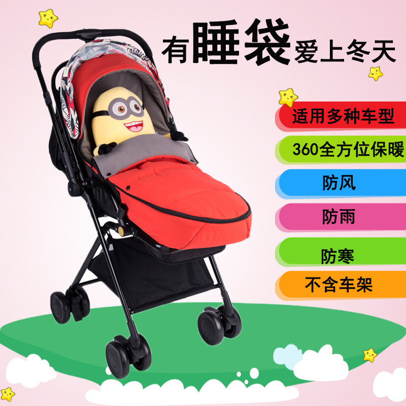 Yoya plus Newborn Baby Stroller Sleeping bag Windproof Warm Envelope Bugaboo Stroller Fleece Footmuff Sack Infant Pushchair