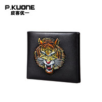 P KUONE Genuine Leather Northeast Tiger White Tiger Design Long Wallet New Fashion Teenager Short Purse