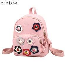Japan Stil Kawaii Leder Rucksack Frauen Adrette Blume Mini Rucksäcke Für Teenager Schule Taschen Schulranzen Bagpack Weibliche