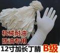 Одноразовые перчатки NBR 12 дюймов длинные маслостойкой резины защитные перчатки B acid