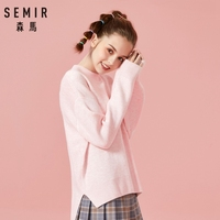 SEMIR Autumn Winter Sweater Women 2018 Knit High Elastic Jumper Women Sweaters And Pullovers Female Black Pink Tops Pull Femme
