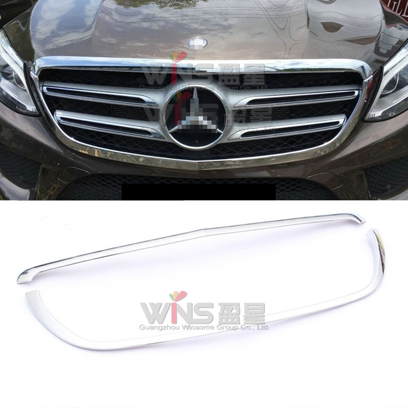 For Mercedes Benz GLE 2015 2017 M Class Coupe SUV W166 ML