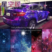 Top quality and popular Starry sky bomb vinyl wrap film with air free bubbles 1.52*30m by free shipping