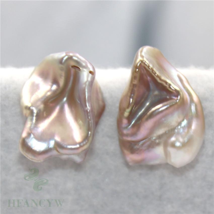 15-19mm Multi-color Baroque Pearl Earrings Ear Stud Wedding AAA Luxury Irregular Gift Aurora Classic Mesmerizing Cultured