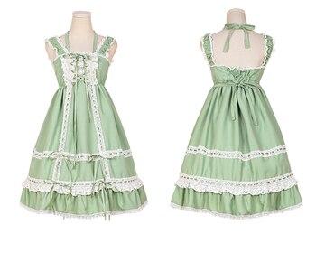 Mori dziewczyny sukienka słodkie Gothic Lolita koronki JSK zielone światło gumowa koronka-up z mocowaniem na szyi sukienki